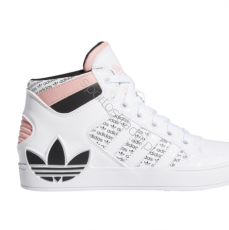 ADIDAS HARD COURT HI B FV6983